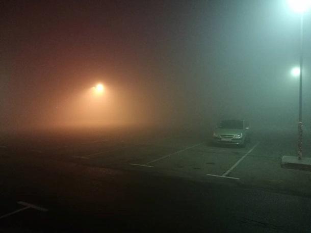 Названа причина явления— Туман вКиеве