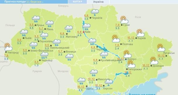 Навыходных вУкраинском государстве похолодает ипройдут дожди