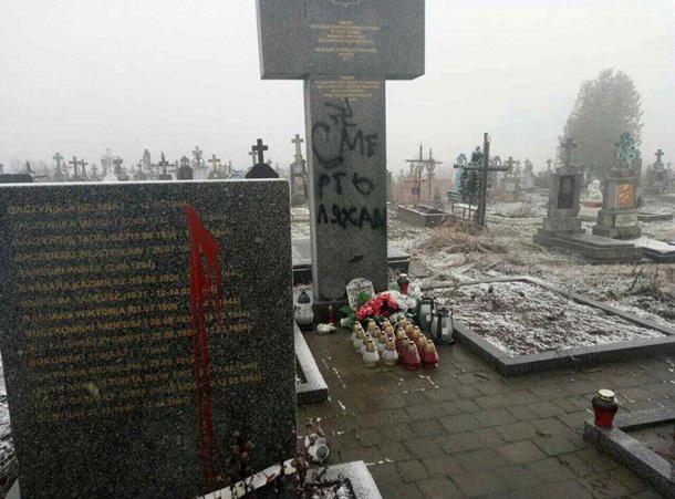 НаЛьвовщине вандалы оставили надпись «Смерть ляхам» напольских захоронениях