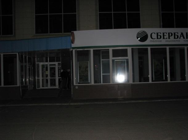 Украина собирается ввести санкции против русских банков