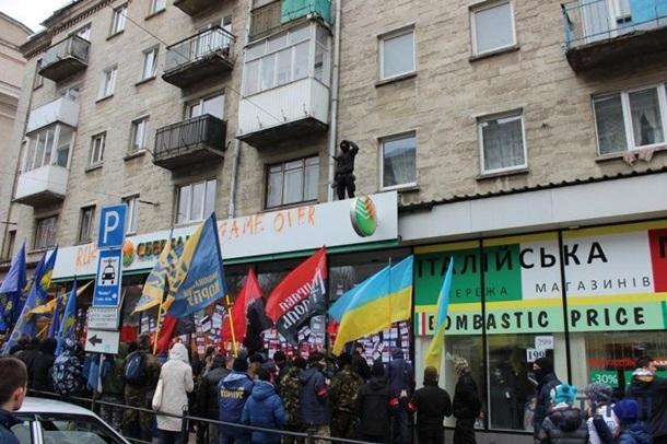 ВТернополе радикалы забетонировали сберегательный банк