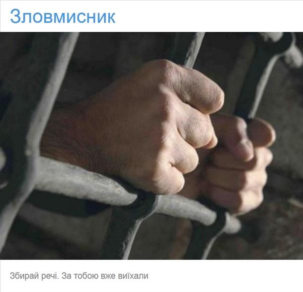 http://kor.ill.in.ua/m/610x0/1975518.jpg