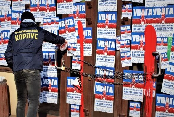 ВУкраинском государстве остановили работу 5 отделений Сбербанка