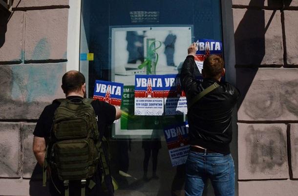 ВЗапорожье иСумах заблокировали Сбербанки