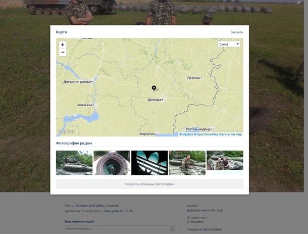 Украинский «Бук» был вДонбассе перед крушением MH17— западное расследование