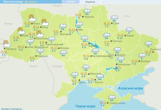 Украинцев на выходных ждут дожди и похолодание