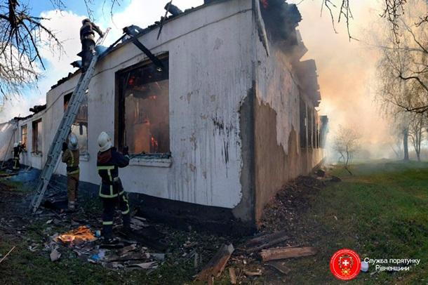 ВРовенской области наПасху горела школа