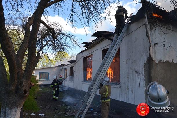 ВРовенской области сгорела школа