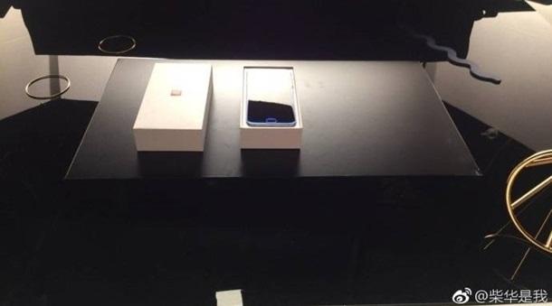 Xiaomi Mi6 показали за день до релиза: фото ...: http://korrespondent.net/lifestyle/gadgets/3841297-flahman-Xiaomi-Mi6-pokazaly-za-den-do-anonsa
