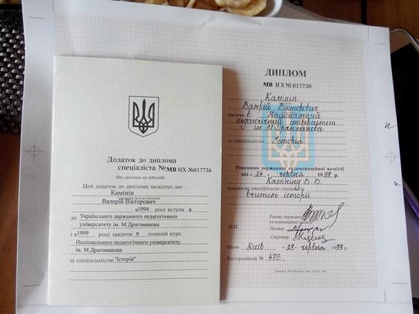 Устоличній квартирі виготовляли документи для ватажків ДНР
