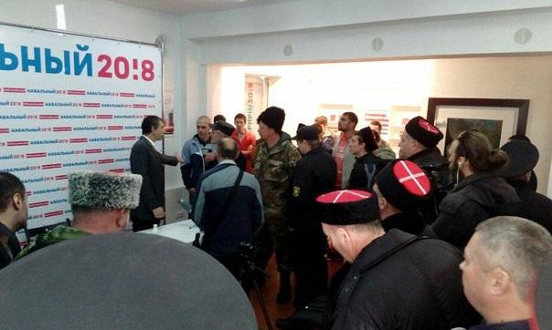 Казаки устроили погром вкраснодарском штабе Навального
