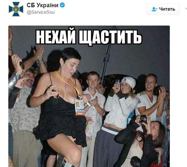 Image result for сбу фото милявской
