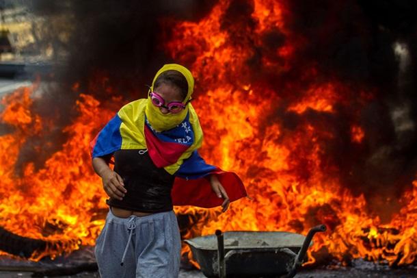 Мадуро потребовал поспешного выхода Венесуэлы изОрганизации американских стран