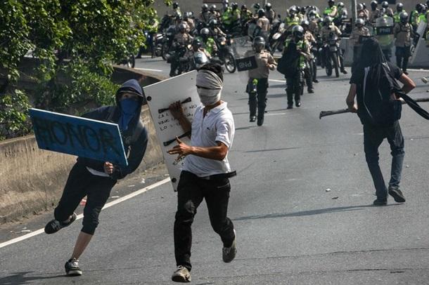 Власти Венесуэлы объявили овыходе изОрганизации американских стран