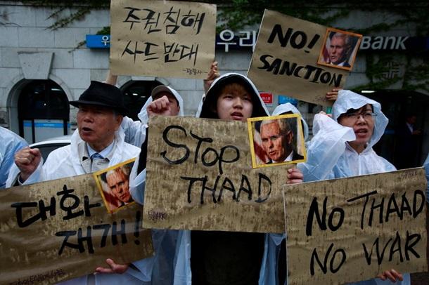 ВЮжной Корее подтвердили начало установки оборудования для THAAD