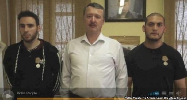 Воевавший на Донбассе француз вступил в армию США