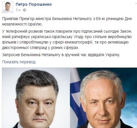 Киев проигнорировал годовщину одесской трагедии
