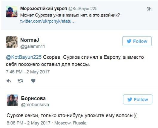 У мережі обговорюють схудлого Суркова