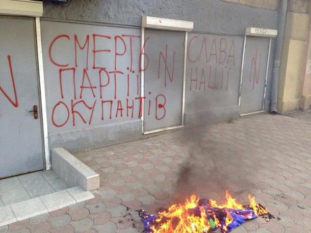 Одесский депутат объявил, что «радикальные дети» разрисовали его приемную