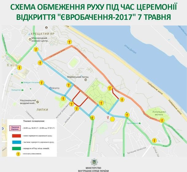 У центрі Києва частково перекриють рух через початок Євробачення