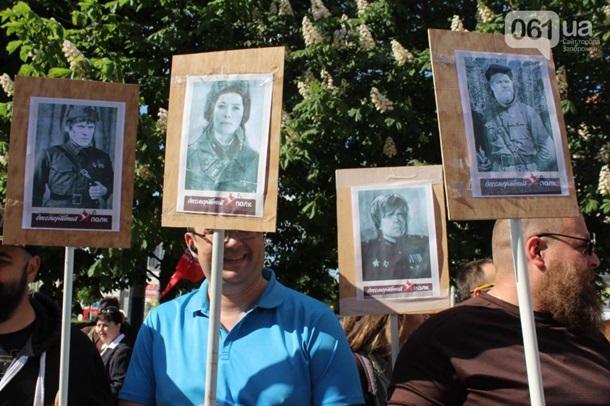 Портреты героев «Игры престолов» принесли наакцию «Бессмертный полк» вЗапорожье