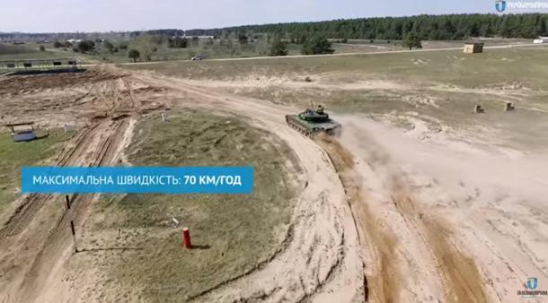 Тесты восстановленных танков Т-80— Подарки десантникам