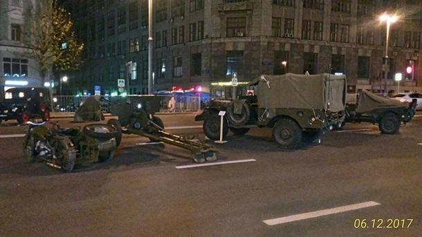 Поліція Москви: НаНавального буде складено адмінпротоколи задвома статтями