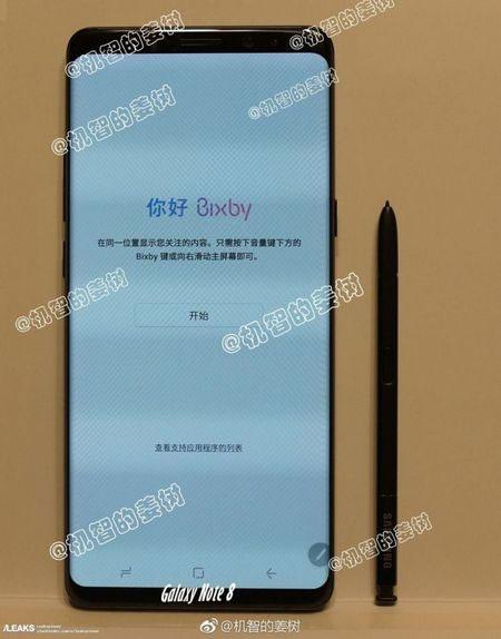 В Сети появились живые фото Galaxy Note 8