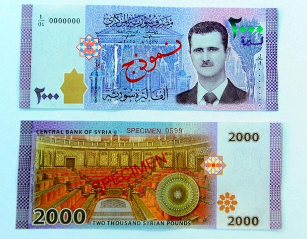 Асад появился набанкнотах государственной валюты Сирии
