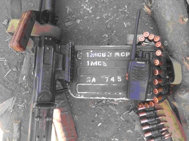 ВЛуганской области украинские военные захватили оружие ирации боевиков— штаб