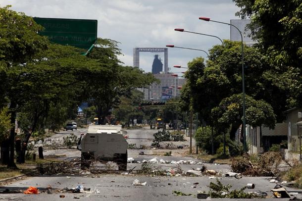 Диктатор, який ігнорує волю народу: США запровадили санкції проти Мадуро