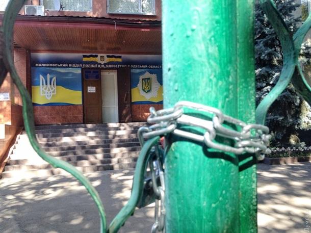 Аброськин: милиция Одесской области проводит специализированную операцию