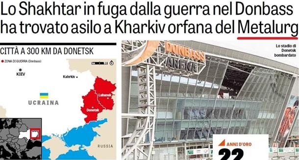 ВИталии ведущая спортивная газета сделала Крым русским
