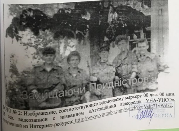 В РФ заявили, что Яценюк воевал и в Приднестровье