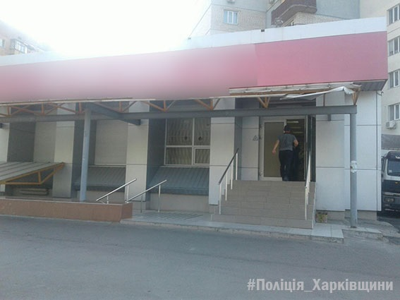ВХарькове из-за «заминирования» эвакуировали почтовое отделение