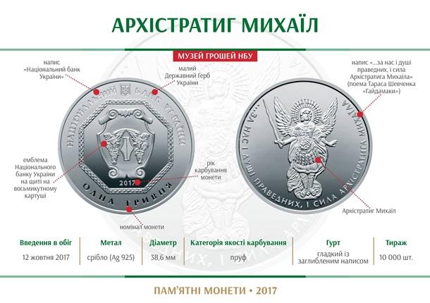 http://kor.ill.in.ua/m/610x0/2068426.jpg?v=636434022964584863