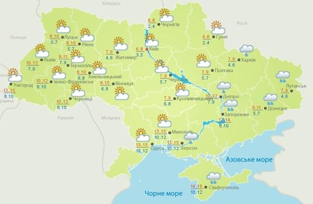 Дожди будут поливать Запад. Прогноз походы на23октября