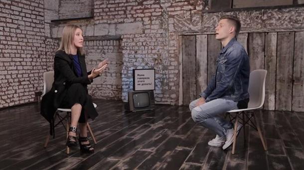 Собчак пояснила решение невести агитацию вКрыму