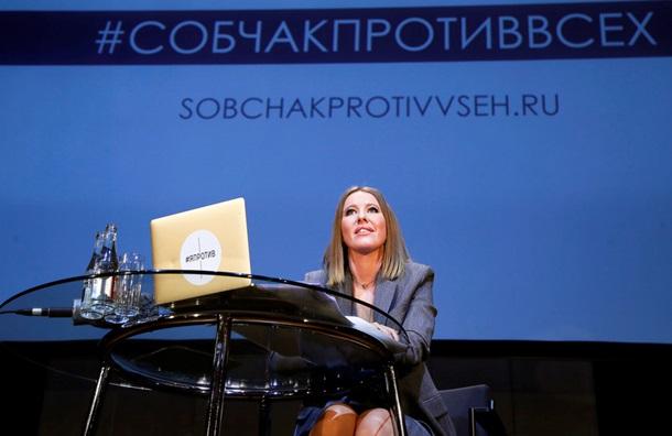 Собчак назвала причины отказа вести предвыборную агитацию вКрыму