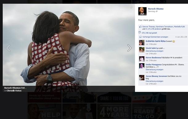 Сирийские хакеры взломали аккаунты Обамы в популярнейших соцсетях