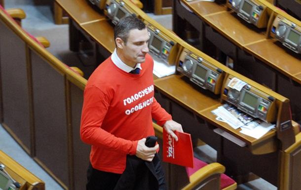 МВД расследует заявление о подделке поправки, которая может помешать Кличко баллотироваться на выборах