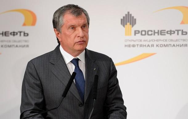 Крупнейшая в России госнефтекомпания взвинтила прибыль, переоценив купленную ТНК-BP