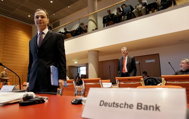 Прибыль крупнейшего финансового конгломерата Германии рухнула на 94%