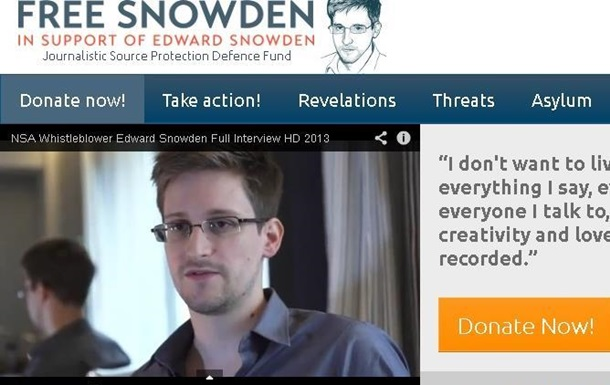 Запущенный Wikileaks сайт в поддержку Сноудена собрал $25 тысяч