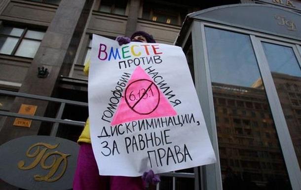 Последствия антигейского закона в России: в одних людях страх, в других - ненависть
