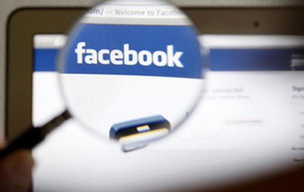 Die Welt: Facebook должен защищать несовершеннолетних