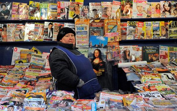 Пресса России: чиновник уволен за сокрытие счета в банке