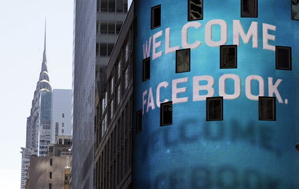 Facebook проявила интерес к поглощению BlackBerry - WSJ