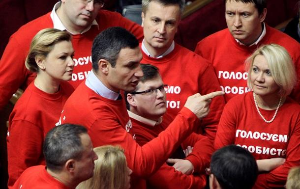 Новые Известия: Кличко бросили перчатку