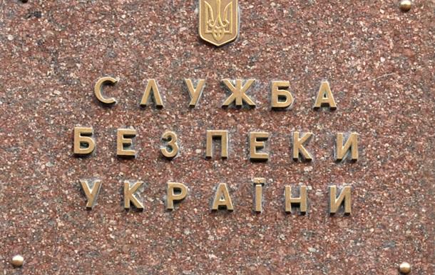 Янукович сделал кадровые перестановки в руководстве СБУ